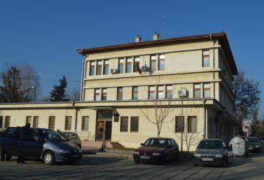 Районният съд в Панагюрище