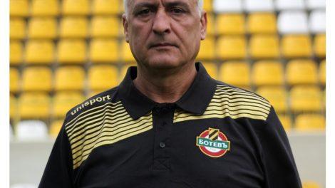 Атанас Пашев