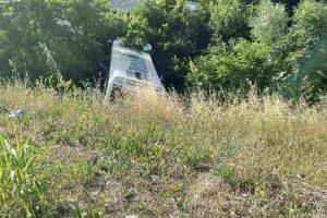 Катастофиралият автобус Кадър: БНТ