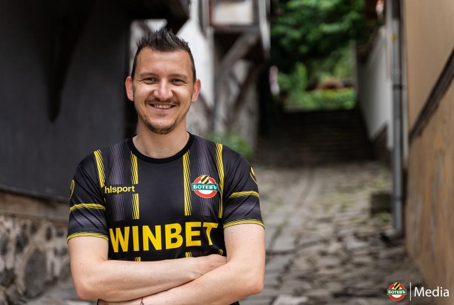 Тошко Неделев представи новите екипи на Ботев
