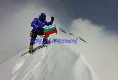 Боян Петров на връх Анапурна Кадър: Личен архив на Боян Петров