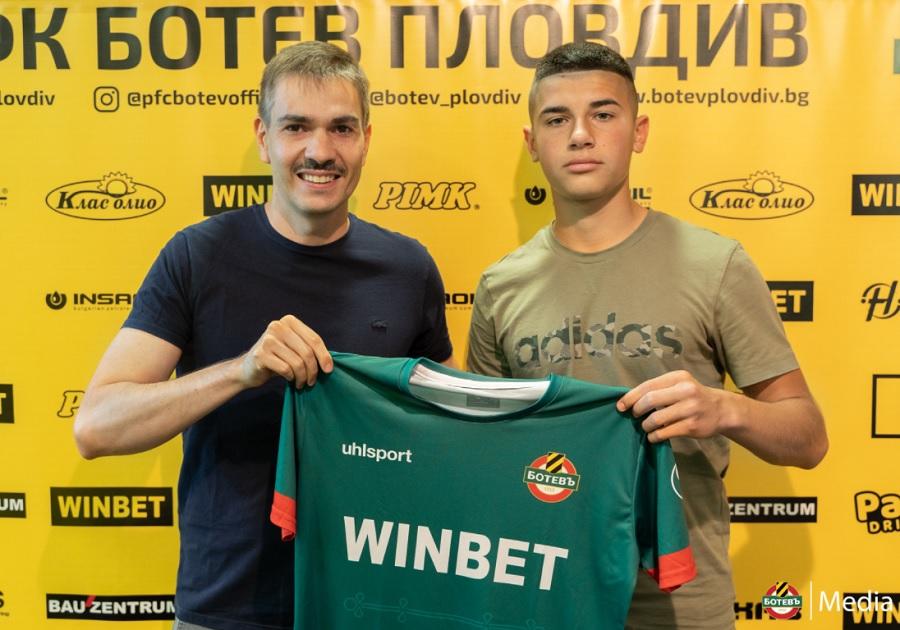 Даниел Гичев и Даниел Сереидо (вляво)