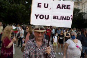 ЕС, сляп ли си?
