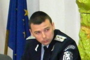 Радослав Начев