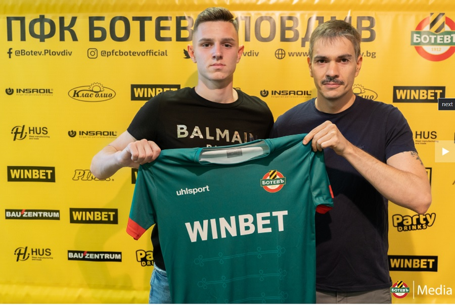 Никола Гелин подписа с Ботев Пловдив