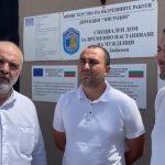 Маноил Манев, Христо Гаджев и Александър Иванов