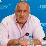 Борисов идва в Пловдив. Ще обяви ли кандидата за президент?