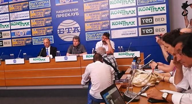 Николай Василев, Тошко Йорданов и Филип Станев