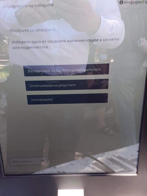 Изборите са затворени, пише на машината в Стамболийски, при това с грешка.