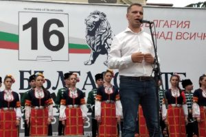 """Александър Сиди - водач на пловдивската листа на """"Българските патриоти"""""""