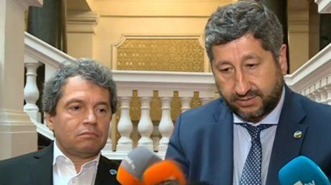 Тошко Йорданов и Христо Иванов