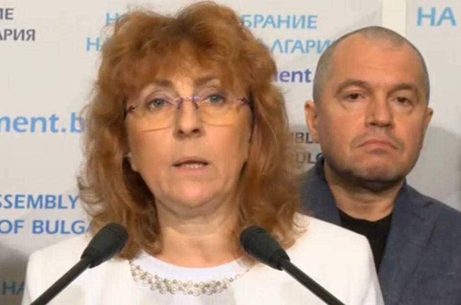 Виктория Василева