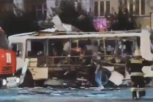 Взривеният автобус във Воронеж
