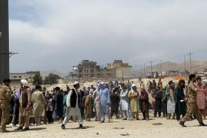 Положението в Кабул е тревожно.