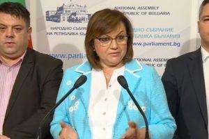 Изявлението на БСП преди първите разговори за третия мандат.