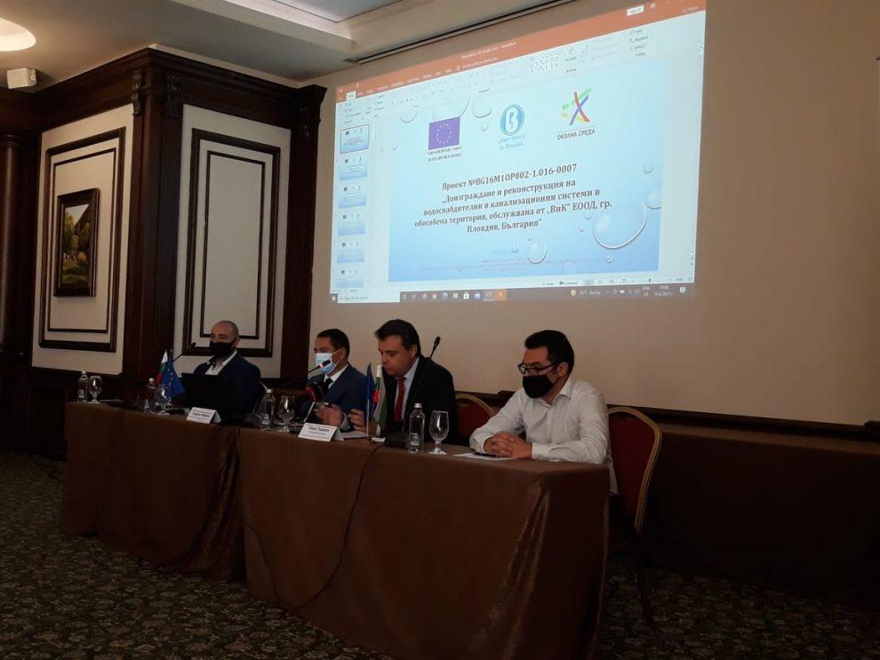 Спартак Николов и ръководителите на проекта обясниха какво предстои.