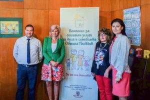 Община Пловдив подкрепя Калояново в работата с рискови групи