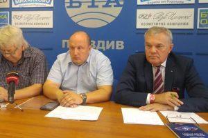 Пресконференцията на АБВ в Пловдив.