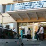 Спешното на Асеновград