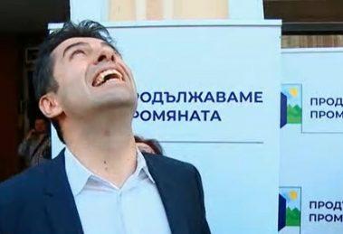 Кирил Петков реагира хладнокръвно: Ще ни върви по вода.