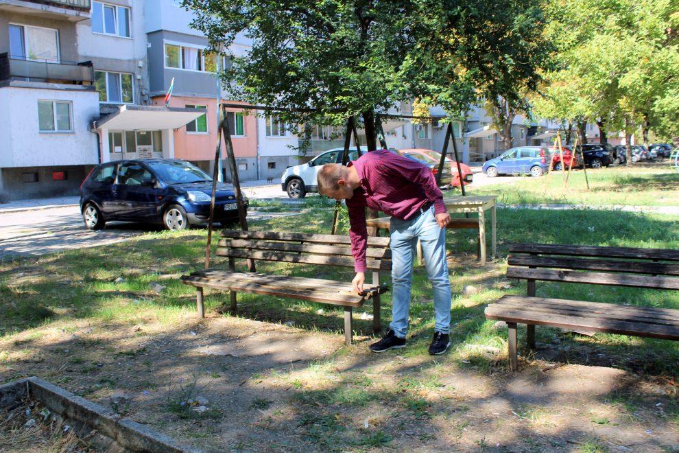 """Започна работата по междублоковото пространство на бул. """"Александър Стамболийски"""" №36 – 52."""