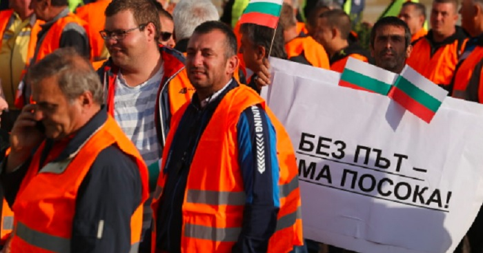 Къде ще протестират пътните строители в Пловдив