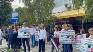 Каназирева на протеста срещу кариерите над Белащица