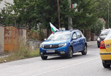 Протестното шествие срещу кариерите над Белащица