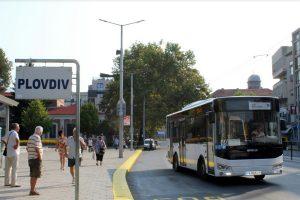 Автобусите ще са с променен маршрут за Съединението