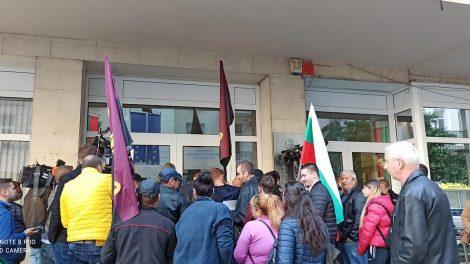 Протестът на ВМРО пред Министерството на енергетиката