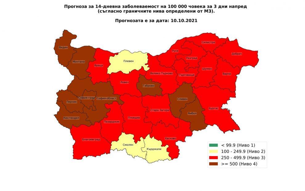 Картата на проф. Витанов