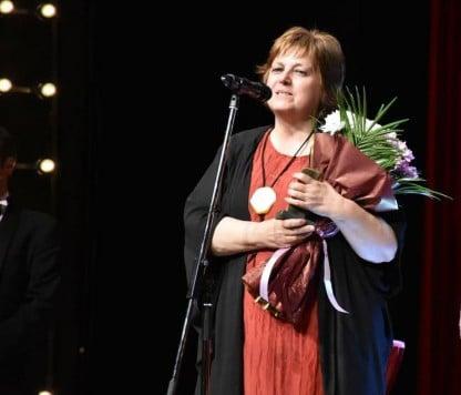 Надя Фурнаджиева