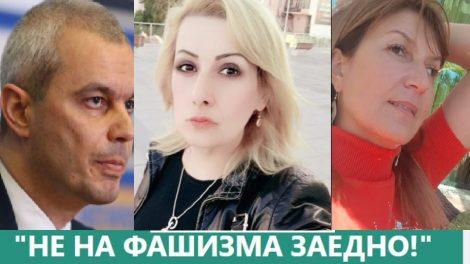 Костадинов, Гунчева, Николова се забъркаха в тежки ксенофобски скандали.